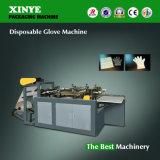 Guante desechable que hace la máquina (DFJ-500)