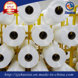 Filato di nylon 30d/14f del filamento per il tessuto di tessile