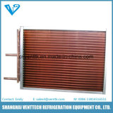 Reliable Aluminum Fin Tube Condenser
