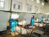 쪼개지는 소용돌이 모양 균열 케이스 강 펌프