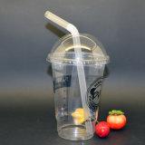 رائع [كستومد] فنجان شفّافة بلاستيكيّة مع قبّة غطاء