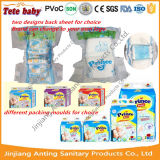 Compradores dos tecidos do bebê do PE queridos