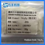 Thuliumの酸化物の希土類酸化物