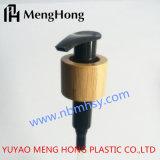 Pulvérisateur en plastique de pompe de lotion avec le bambou