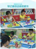 Magnetisches Paradise03--Magnetisches Block-Baukastenprinzip spielt pädagogische Spielwaren