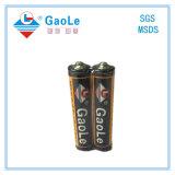 AAAカーボン一次電池R03 Um4 (2PCSパック)