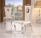 [ليف رووم] أثاث لازم [روس] [ستينلسّ ستيل فرم] ذهبيّة يتعشّى كرسي تثبيت