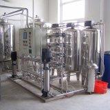 Mineralwasser-Produktionszweig u. Technik-/der Präzisions-Filter/RO/Sterilization/Filling/Packing Maschine