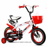 Bicicletta dei bambini del carbonio di alta qualità per i capretti (ly-a-8)