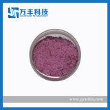 高品質のネオジムの硝酸塩ND (NO3) 3