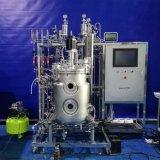 100 litros de biorreactor de la vacuna