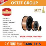 "0.8mm (0.030 ""スムーズな安定したアーク、低いはねが付いている) Er70s-6中国ミグ溶接ワイヤー"
