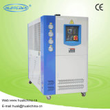 refrigerador 12.5HP industrial de refrigeração ar com o tanque de bomba de água e de água de S/S