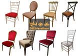 ファブリックまたは革クッションの白い丸背の安く使用されたアルミニウム椅子