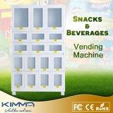 Máquina expendedora combinada de cacahuete y palomitas de maíz con dispensador de 17 celdas
