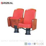 Orizealの劇場様式の座席(OZ-AD-203)