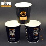 Taza de papel para la consumición caliente, taza de papel de la ondulación disponible del café