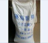Ранг стеарата цинка первая, сделанная в Китае