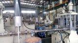 Di alta qualità a colori 4k Incolla automatico di misurazione continuo Produzione Miscelatore statico