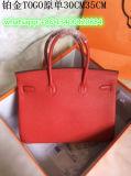 가장 새로운 형식 숙녀 핸드백 또는 암소 가죽 또는 빨강