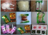لحم خنزير فراغ [بكج مشن], فراغ [بكينغ مشن] سجق من الصين مصنع