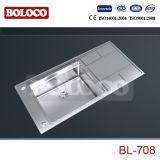 강철 수채 BL-708
