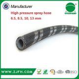 固体真鍮の適切な高圧スプレーのホース最も強い3つの層の