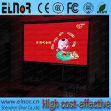 高品質P4屋内フルカラーLEDのスクリーン