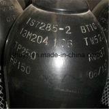 Is7285-1継ぎ目が無い鋼管のガスポンプ