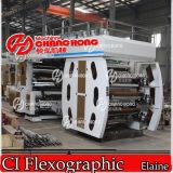 Máquina de impressão de Flexo da fita/Adesivo-Ppaer