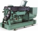 50kVA 40kw CCS 승인되는 바다 디젤 엔진 발전기