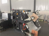 기계를 만드는 초침 컴퓨터 통제 하나 선 엄청나게 큰 부대