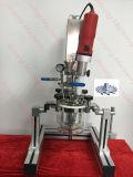 Jinzongの機械装置の実験室Dissolver
