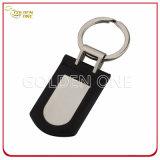 Porte-clés en cuir PU design créatif avec aimant