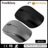 Qualitäts-Form-Entwurf 2.4GHz USB-Radioapparat-Maus