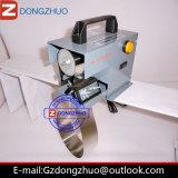 Sistema di filtrazione del liquido refrigerante per la macchina di CNC