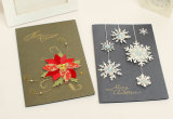 工場Big Quality Manufacture Handmade 3D Christmas Card