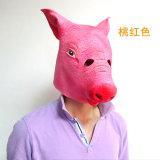 Le porc masque masque principal animal de latex d'usager de Veille de la toussaint de latex le plein
