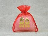 Gold Pattern Organza Drawstring Bag mit Hot Stamping
