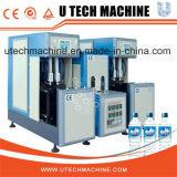 Semi-automático de la máquina de moldeo por soplado estiramiento (botella PET)