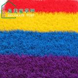 幼稚園25mmの人工的な泥炭のための虹の草