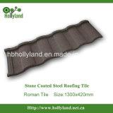 Каменная Coated стальная плитка крыши (римская плитка)