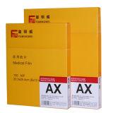 11X14 no X-ray Film \ Medical Film \ Raio X Film \ / Wet Film \ convencional Film \ Analogue Film \ Universal Film \ Radiologia Film