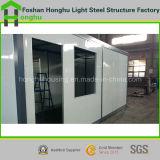 Camera d'acciaio prefabbricata del contenitore delle baracche per la vita di Pravite ed adattamento con il comitato di parete