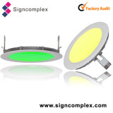 2015 hete 8inch Round DMX RGB 5050SMD LED Panel Light met ERP van Ce RoHS