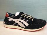 Chaussures de sport de confort pour les hommes