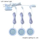 マットのプラスチック白い円形のキャビネットライト12V 1.5W SMD LED