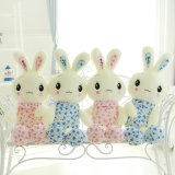 30cm Lovely Stuffed Customzied Plush Lapin / Rabbit / Bunny Mascots Toy