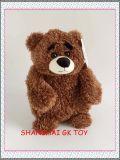 마스코트 비애 눈 슬픈 뚱뚱한 대 곰