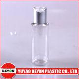 bouteille en plastique de l'animal familier 50ml transparent avec l'épaule ronde (ZY01-B011)